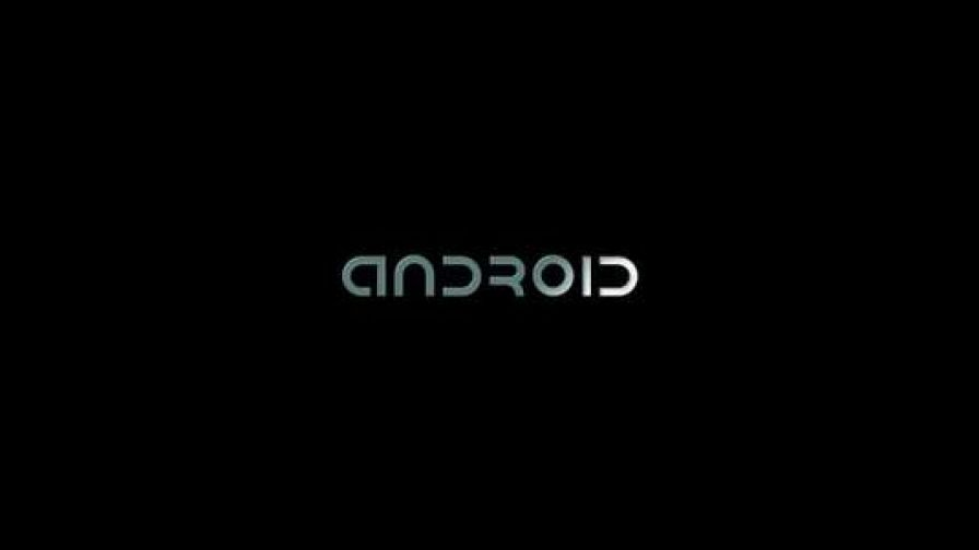 Android Logo Plain Wallpaper Droidpiratecom